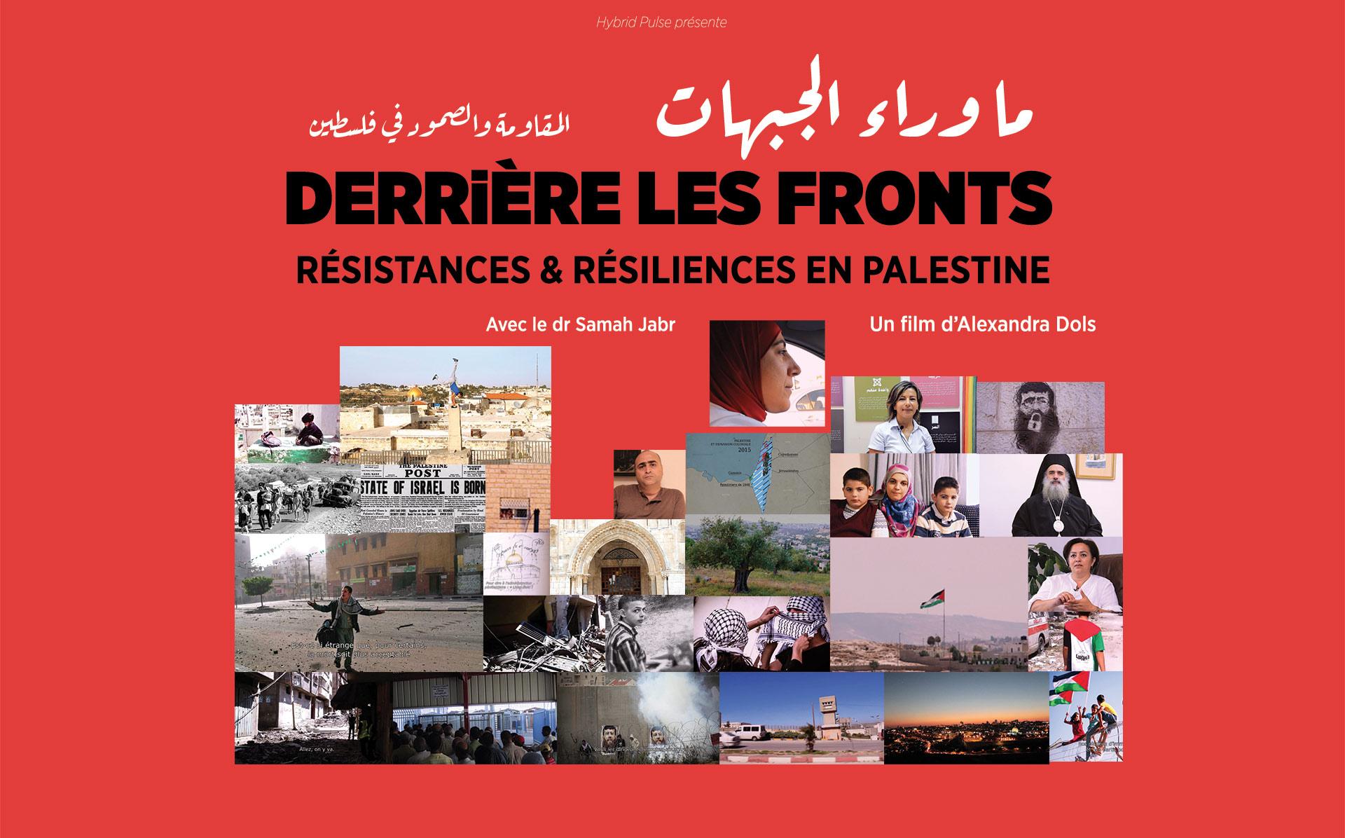 Derri re les fronts projection metz le 3 novembre 2017 for Le derriere metz