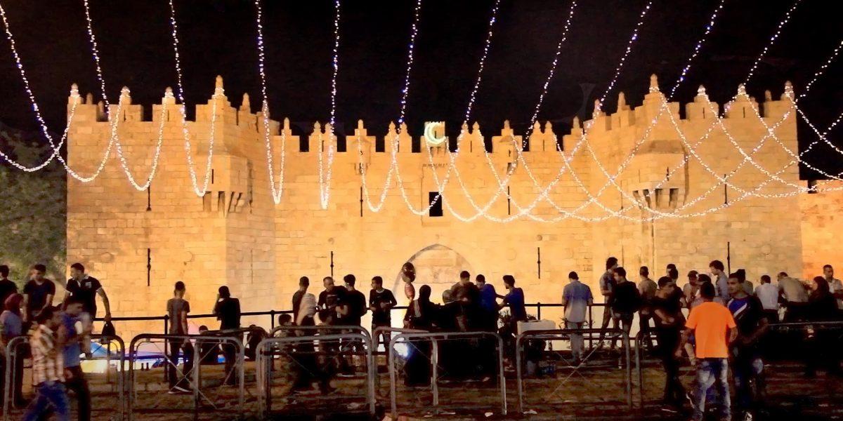 Porte de Damas
