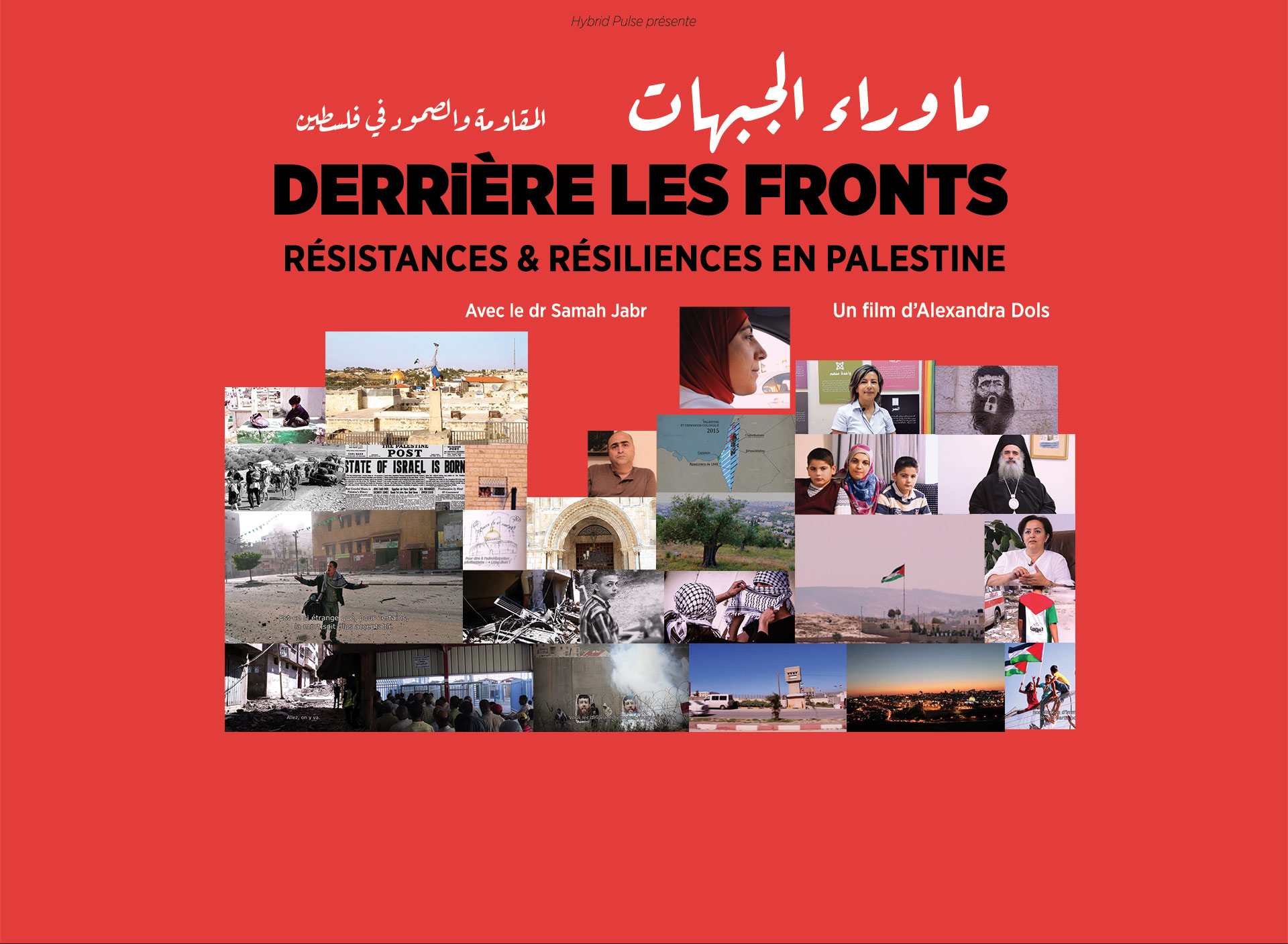 derrierelesfronts_web_h